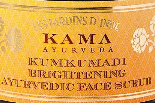 kumkumadi scrub 1 e1498310148825 How To Be An Eco friendly Beauty Diva