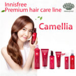 460638864.g 400 w st g 150x150 Innisfree Camellia Essential Hair Oil Serum Review